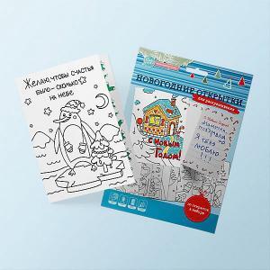 Набор открыток для раскрашивания Cute'n Clever С Новым Годом!, 10 Cute'n. Цвет: разноцветный