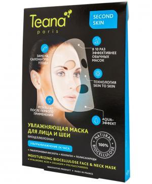 Биоцеллюлозная увлажняющая маска для лица и шеи (ультраувлажнение 24 часа) Second skin, 18 мл Teana