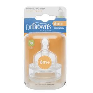 Набор сосок Dr.Browns широкая силикон, с 6 мес Dr.Brown's