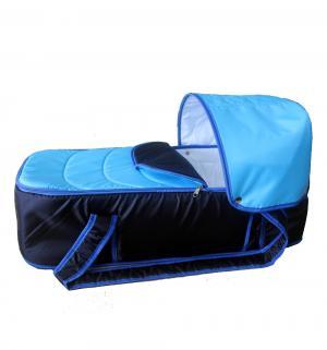 Люлька-переноска  Кокон, цвет: синий/васильковый Карапуз