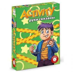 Настольная игра Activity Руки связаны Piatnik