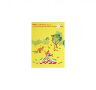 Бумага цветная А4 8 листов  4 цв. Каляка-Маляка
