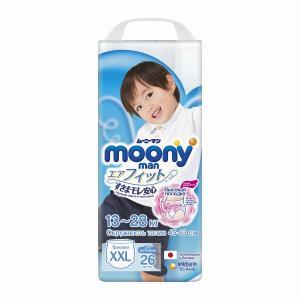 Трусики  XXL для мальчиков (13-28 кг) 26 шт. Moony