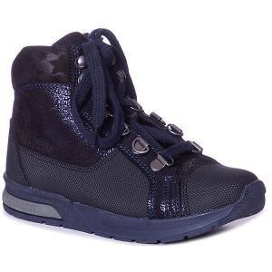 Ботинки Minimen. Цвет: синий