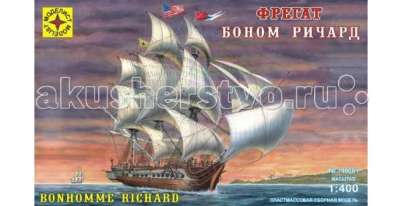 Модель Корабль фрегат Боном Ричард Моделист