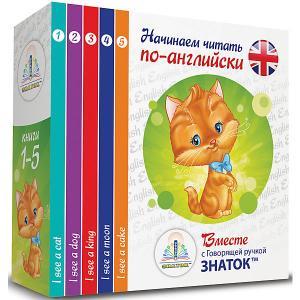 Комплект говорящих книг  I see… Начинаем читать по-английски вместе с Говорящей ручкой Знаток
