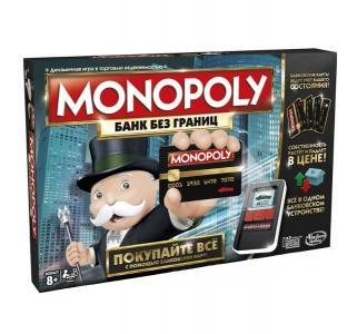 Настольная игра  с банковскими картами (обновленная) Monopoly