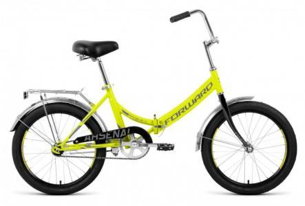 Велосипед двухколесный  Arsenal 20 1.0 рост 14 2021 Forward