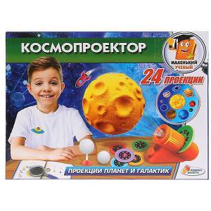 Космопроектор  Маленький ученый, 24 проекции Играем вместе