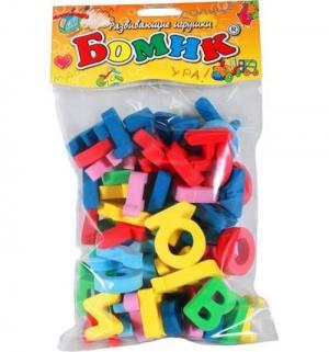 Игровой набор  63 буквы Бомик