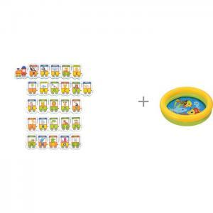 Набор игрушек для купания WaterFun 4 и бассейн Intex Мини с59409 FunKids