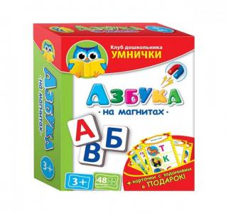 Игра  КД Умнички Азбука на магнитах Vladi Toys