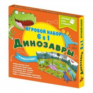 Набор игровой 6 в 1 Читай и играй Динозавры Геодом