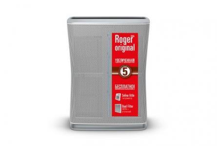 Очиститель воздуха Roger little Original Stadler Form
