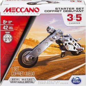 Базовая модель Вертолет, Meccano