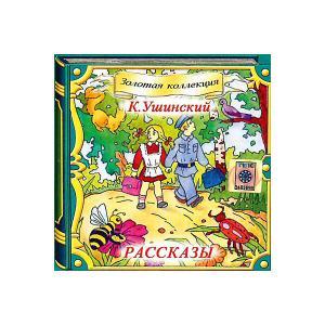 CD-диск сборник Ушинского «Рассказы и сказки» Би Смарт