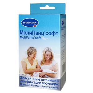 Штанишки Paul Hartmann удлиненные для фиксации прокладок Molipants Soft, р. L