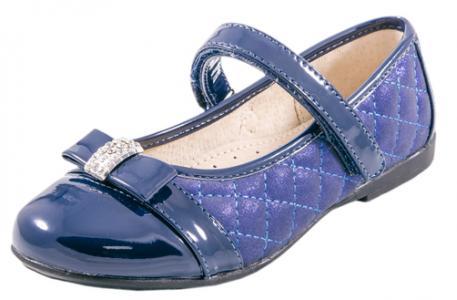 Туфли , цвет: синий Котофей