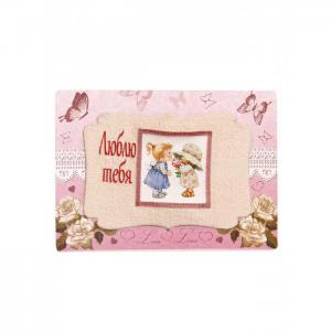 Полотенце махровое в подарочной упаковке Люблю тебя 40x70 Dream Time