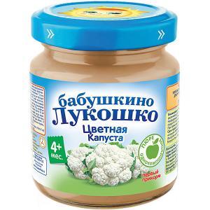 Пюре  цветная капуста, с 4 мес, 6 шт х 100 г Бабушкино Лукошко