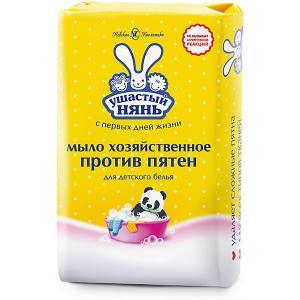 Хозяйственное мыло Ушастый Нянь Против пятен, 180 г