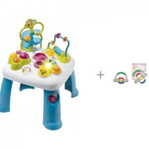 Игровой центр  Cotoons Развивающий стол и Simba Игрушка Погремушка 15 см 4016042 Smoby