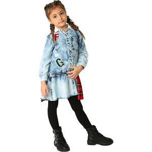 Платье Gulliver. Цвет: голубой