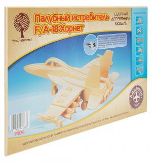Сборная деревянная модель  Бомбардировщик F18 Хорнет Wooden Toys