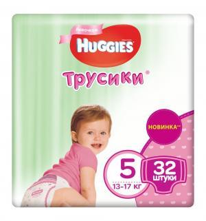 Трусики  Jumbo 5 для девочек (13-17 кг) 32 шт. Huggies