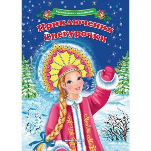 Квест-плакат Феникс Приключения Снегурочки Феникс-Презент