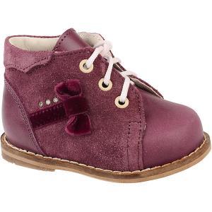 Ботинки Тотто. Цвет: лиловый