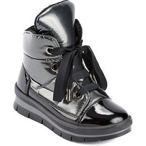 Утепленные Ботинки Sector Jog Dog. Цвет: темно-серый