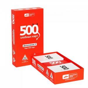 Набор дополнительный 500 Злобных карт Красный Cosmodrome Games