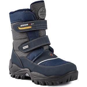 Ботинки  Tempest Skandia. Цвет: сине-серый
