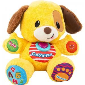 Интерактивная мягкая игрушка  Щенок 24 см цвет: желтый Winfun