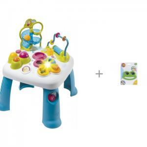 Игровой центр  Cotoons Развивающий стол и Погремушка Simba Лягушка с подвижными глазами 12 см Smoby