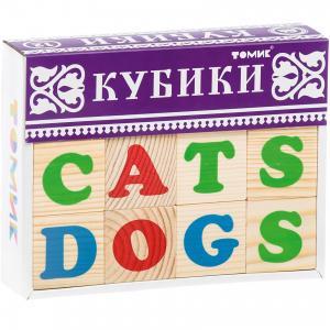 Деревянные кубики  Английский алфавит, 12 шт Томик