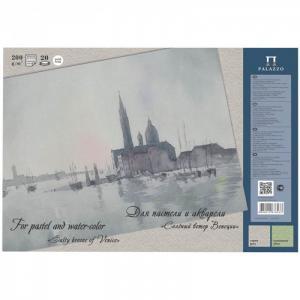 Планшет для акварели и пастели Соленый ветер Венеции А3 20 листов Палаццо