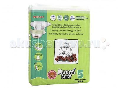 Подгузники Макси+ 10-16 кг 44 шт. Muumi