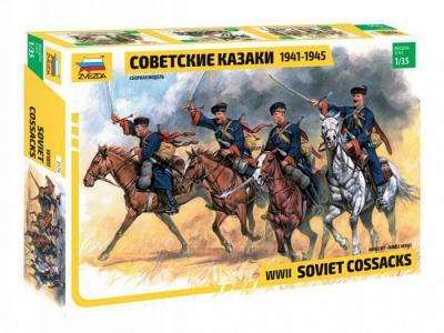 Сборная модель Советские казаки 1941-1945 г. Звезда