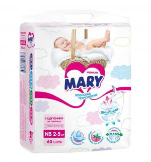 Подгузники  р. NB (2-5 кг) 60 шт. Mary