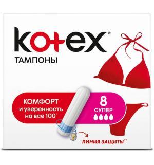Тампоны  Ultra Sorb супер, 8 шт Kotex