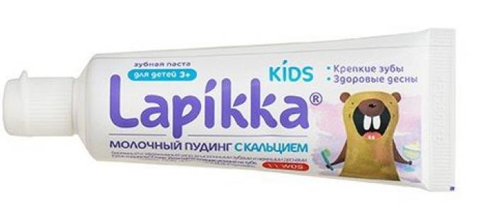 Паста зубная  Молочный пудинг с кальцием Kids, 45 гр Lapikka