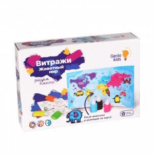 Набор для детского творчества Витражи Животный мир Genio Kids