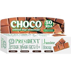 Зубная паста President Junior Шоколад, от 6 лет, 50 мл