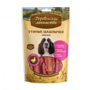 Лакомство  Утиные шашлычки нежные для взрослых собак, 90г Деревенские лакомства