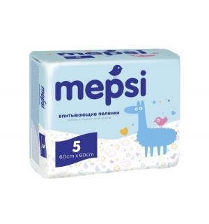 Пеленки  впитывающие 60х60 см, 5 шт Mepsi