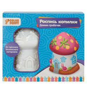 Набор для творчества  Роспись копилки Домик-грибочек 10 см Color Puppy