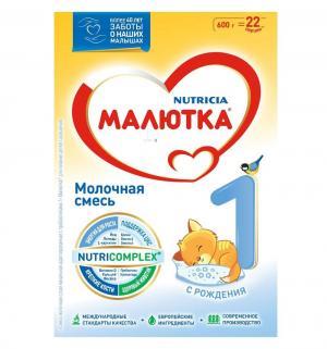 Молочная смесь  1 0-6 месяцев, 600 г Малютка