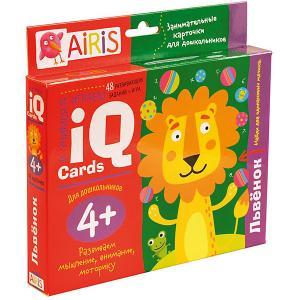 Занимательные карточки для дошколят Львенок АЙРИС-пресс